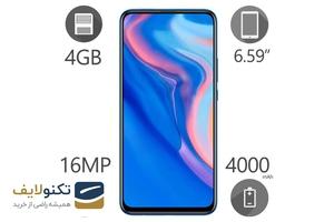 پیشنهاد ویژه گوشی موبایل هواوی مدل Y9 Prime 2019 دو سیم کارت - ظرفیت 128...